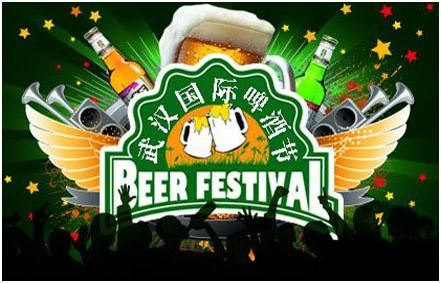 武漢・東西湖第二回国際ビール祭りを開催!